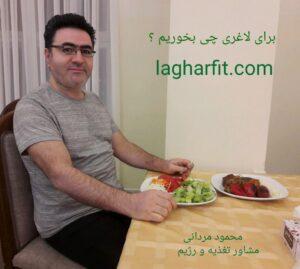غذاهای قلیایی و کاهش سایز