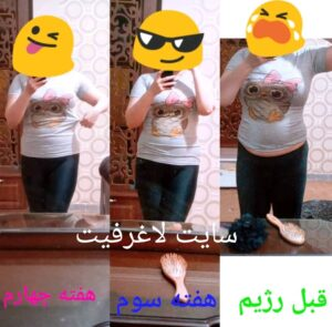 عکس کاهش وزن زنان